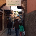 ruelas dentro da Medina